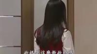 说不出的爱(双语版)03.