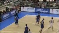 7月17日 斯坦杯 中国男篮vs塞尔维亚 第四节