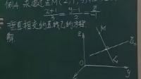 高等数学上册蔡高厅