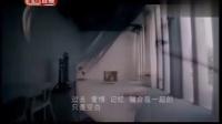 李小璐爱的无可救药MV