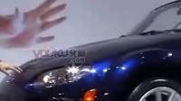 2008北京国际车展现场--马自达MX5
