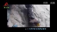 三人行大佛崖速降攀岩基地之攀岩教程