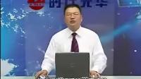 薛灿宏-如何当好中层管理者(时代光华)06