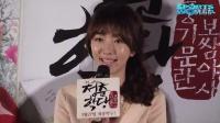 [20140320]电影《青春学堂》记者发布会
