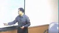 模拟电子视频教学