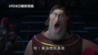 """《天才眼鏡狗》""""尋找皮博迪""""電視宣傳片(萌狗版中文配音)"""