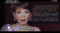 韩宝仪舞女泪MTV[原人原影]2008年最新! 韓寶儀