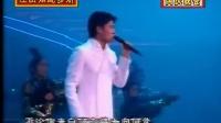 中国人-刘德华wmv(国庆晚会版)