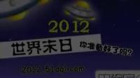 电话采访南京UFO目击者之录音