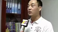 调查显示四成香港中学生抑郁