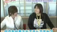 【昭和x平成】081207 涼介、裕翔、龍太郎 - 比賽看誰找的人與人交往次數最多