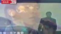 1996 金曲龙虎榜  刘德华电视演唱会
