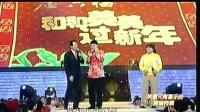 大兵 趙衛國等精彩相聲表演《想唱就唱》
