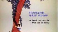 【程林】【原创】祝愿天下的父亲们节日快乐【苹果树】【爸爸您辛苦了】
