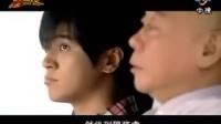 热播剧集【篮球火】第1集C