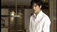 恋人啊 DVD 3-1