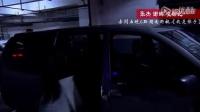 花絮:张杰谢娜夜间结伴吃米粉 高清(360P)
