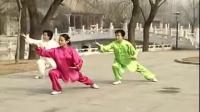 五禽戏09第四组连贯演练