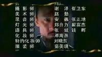 《 大明王朝1566 》片尾曲