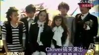 Clover校园演唱处女秀 粉丝热情Clover超享受