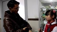 小记者采访重庆电视台大记者
