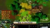 桀骜(蜀)VS热血阳新盟(魏)