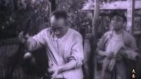 国产经典老电影-流水欢歌.1959