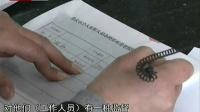 江津:小小评价器 提升服务大作用140322重庆新闻联播