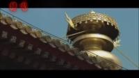 北京欢迎你【怀旧配音联盟版】
