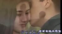 原振侠片头曲