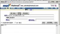 网站建设网页制作视屏教程04
