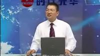 薛灿宏-如何当好中层管理者(时代光华)04