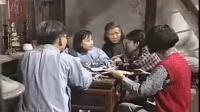 上海一家人 第十六集