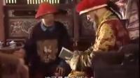 [康熙王朝].19.