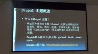Drupal主题开发-1 -- 钮闯--2014 ...