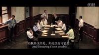 九年剧场(新加坡)《十二怒汉》精彩片段