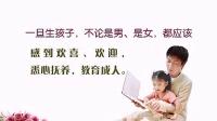 佛教教育短片 圣严法师《佛化家庭的生活指南》