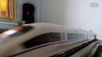 CRH3 0008号 和谐号动车组 全速跑车