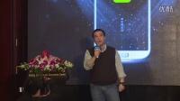 着迷网陈阳:颠覆与重构 手游用户创新型服务平台的构建