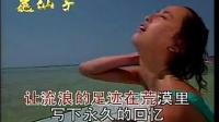 追夢人(2003年泳裝版)【高勝美】
