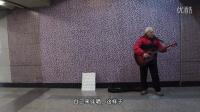 【真情意真梦想】75岁大爷爱好音乐 梦想有一把吉他