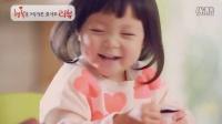 【秋成勋、秋小爱】seoulmilk酸奶广告(60秒)