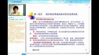 票据与所得税税前扣除问题—杨玉玲
