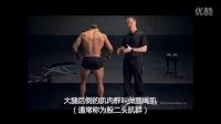 科学健身腿部中文字幕_02