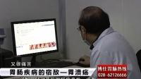 李红主任医师讲解:胃溃疡检查治疗
