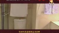 金都会  酒店式公寓  七十年独立产权  尹琳琳_标清