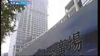 记者调查:新政天下,酒店式公寓冰火两重天!?_标清