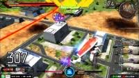 Gundam Extreme Vs. Maxi Boost - 117 Gundam (G-Mecha) Gamepla