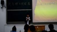 洛理电气系2014雷锋月演讲精彩片段