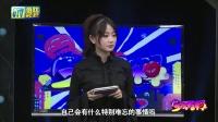 《今夜有料》第4期-魔导百般刁难 小戚燕子爆笑表演
